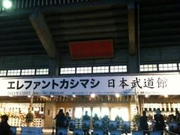 20110109